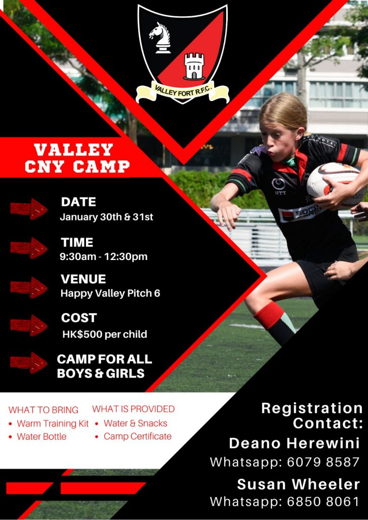Register now for the Valley Fort Chinese New Year Camp!