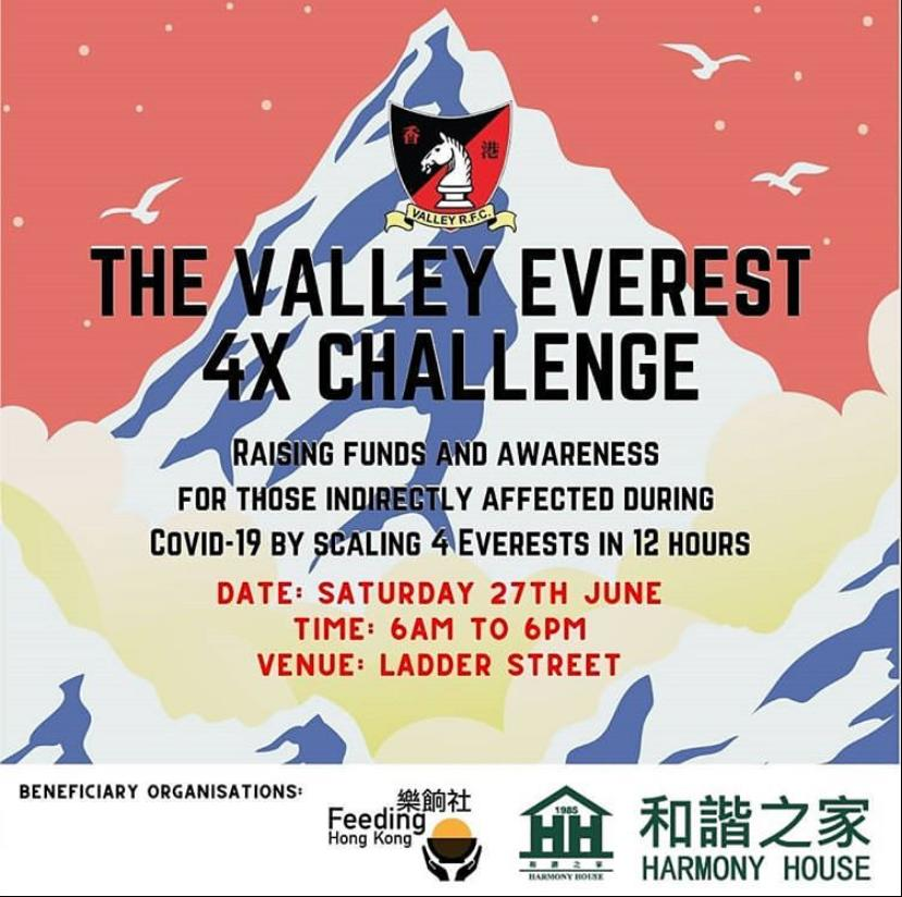 Join or Sponsor the Valley RFC Everest Challenge!